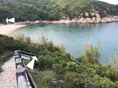 Coral Beach, Cheung Chau