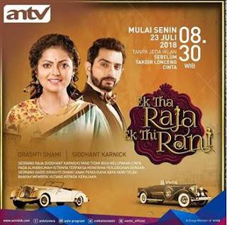 Sinopsis Ek Tha Raja Ek Thi Rani Episode 50 (Versi ANTV)