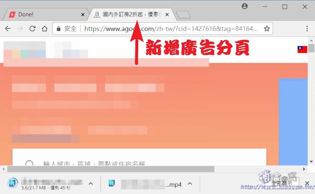 Converto.io 下載YouTube可儲存MP3、MP4