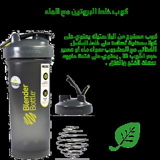 للرياضين كوب من البلاستيك مع كرة معدنية لخلط المكمل الغذائي مع الماء Sundesa, BlenderBottle, Pro45, Pro Series,FC Grey/Green, 45 oz