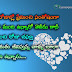 Telugu Quotations Download