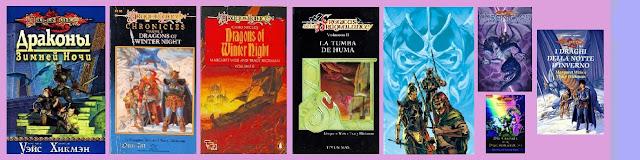 Reseña de la novela de fantasía La tumba de Huma, de Margaret Weis y Tracy Hickman