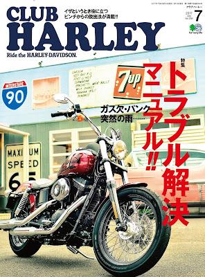 CLUB HARLEY 2017年07月号 Vol.204 raw zip dl