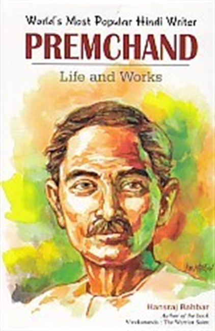 INTERACTIONS: Premchand's story 'बालक' (The Immaculate