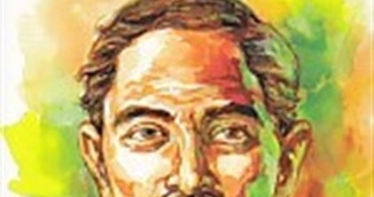 character sketch of gangu in the child