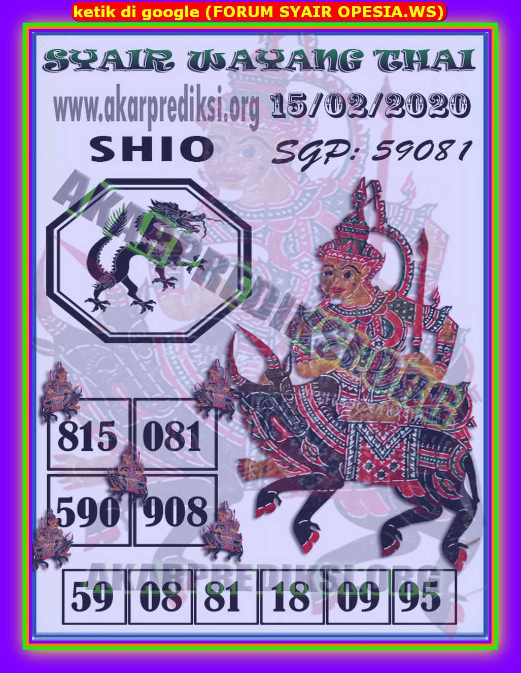 Kode syair Singapore Sabtu 15 Februari 2020 88