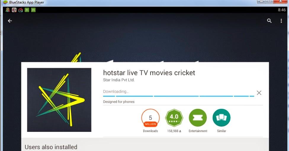 Hotstar app download for pc windows 7 64 bit | Peatix