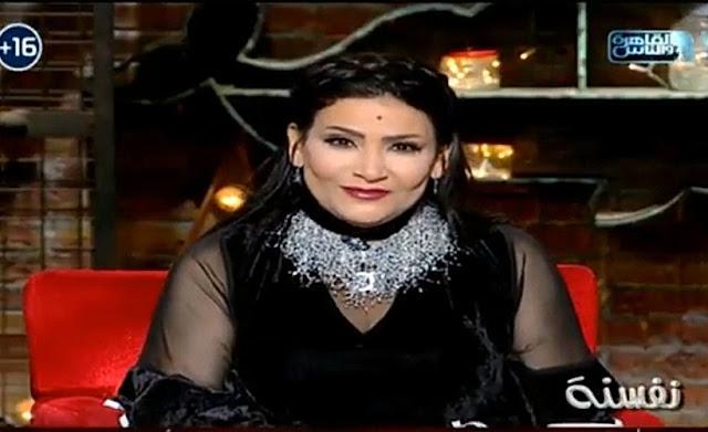 برنامج نفسنة 6/2/2018 حلقة سمية وجدى نفسنة حلقة يوم الثلاثاء
