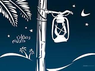 Ucapan yang Benar dalam membaca kata Ramadhan