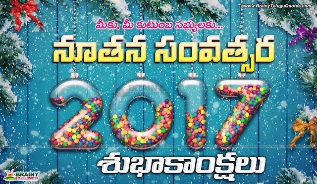 Best Telugu Happy New Year Greetings-Telugu Happy New year Quotes-Telugu New year Hd Wallpapers