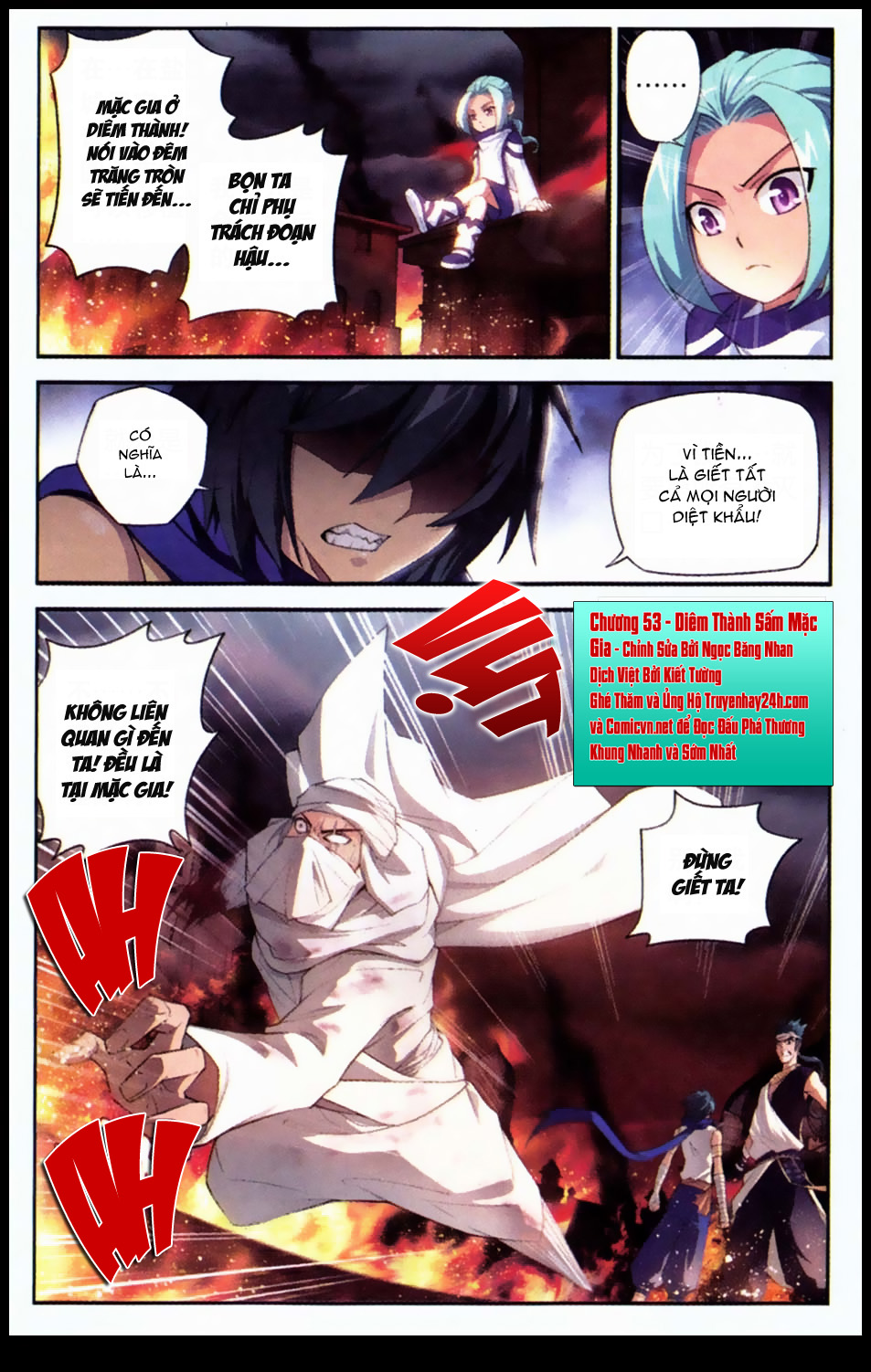 Chapter 539