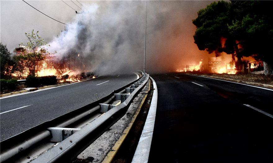 Μάτι Αττικής - νέο βίντεο: Έτσι κάηκε σε δευτερόλεπτα ολόκληρη περιοχή