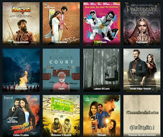Telugu movies online streaming websites