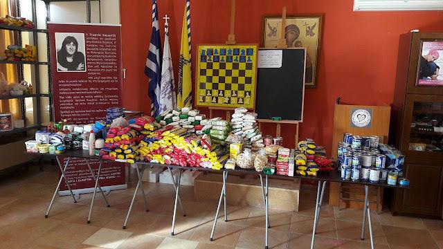 Εκκληση για συγκέντρωση τροφίμων από το Ίδρυμα Γεωργία Σαμαρτζή «Πολιτεία Αγάπης»