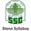 SSC Stenographer 2017 Admit Card - SSC Steno Grade C & D Syllabus PDF & Exam Pattern