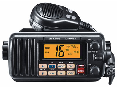 marine vhf radio and negative aspects Uniden vhf marine 2-way radio: looks like there aren't enough negative mentions yet for a boat vhf it has everything an more than an expensive unit has.