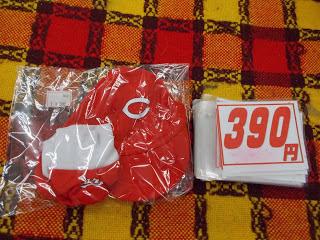 中古品カープベビーキャップとキャップセット390円