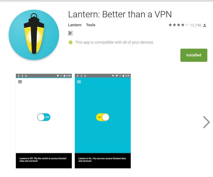 फ्री (FREE) VPN: ल्यांटर्णको (Lantern