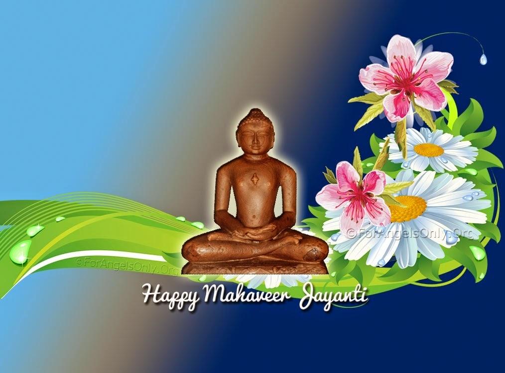 mahavir jayanthi pictures, images, greetings for facebook sharing