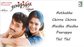 Ramachandra Tamil Movie Audio Jukebox (Full Songs)