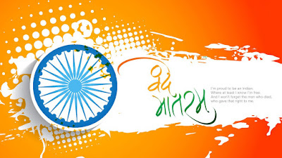 republic day hd wallpaper