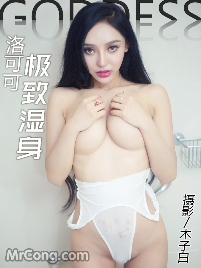 TouTiao 2016-08-26: Người mẫu Luo Ke Ke (洛可可) (33 ảnh)