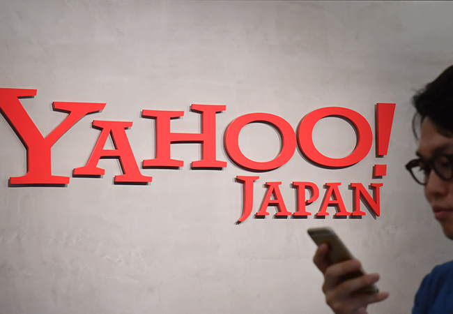 Tinuku SoftBank bought Yahoo's $2 billion shares in deal with Altaba