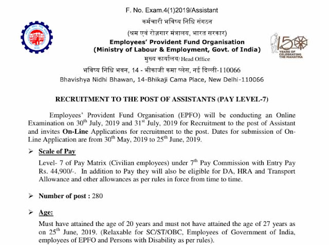 EPFO Registration 2019