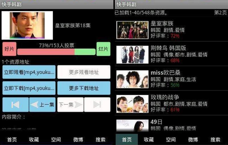 快手日韓劇 APK / APP 下載 [ Android APP ] 1.4.34,還可以發揮你的才藝自己進行直播,一般又稱快手直播,功能強大,綜藝節目 APP | 馬呼 ...