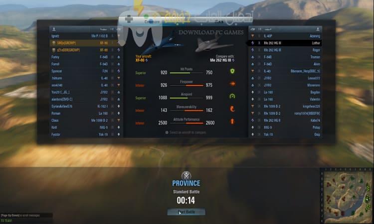 تحميل لعبة World of Warplanes للكمبيوتر