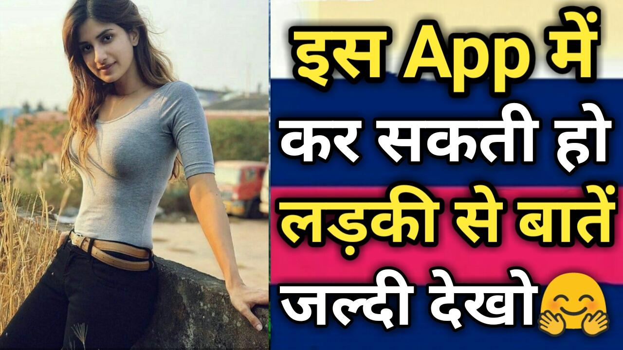 Matchmaking Bedeutung in Hindi
