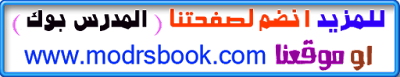 https://www.facebook.com/modrsonline/?ref=bookmarks