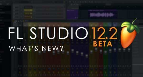 fl studio 12.2 key