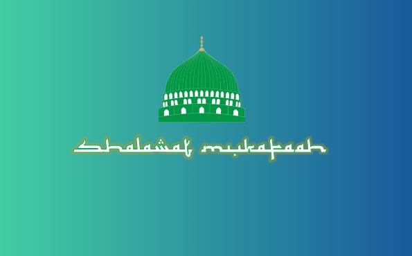 Shalawat Mukafaah