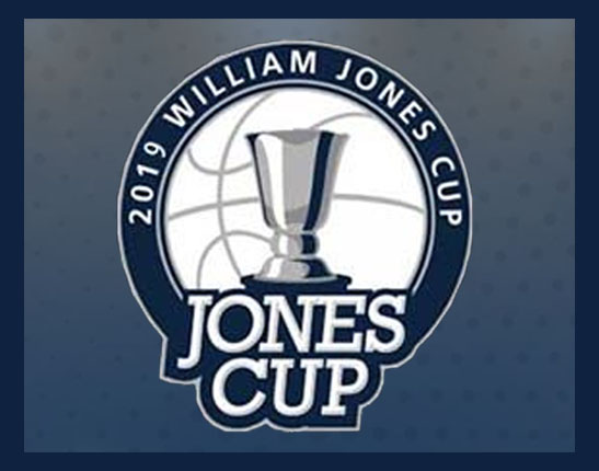 Image result for 41st william jones cup logo