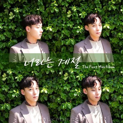 Lee Dong-Gun – 너라는 계절 – EP