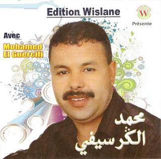 Mohamed El Guerssifi-Ras L3in