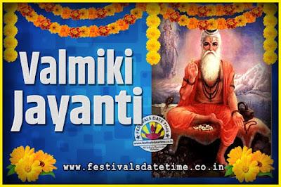 2043 Valmiki Jayanti Date and Time, 2043 Valmiki Jayanti Calendar