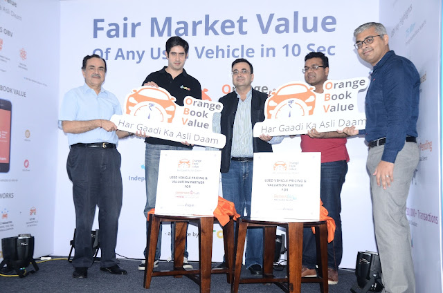 Droom launches Orange Book Value algorithm that can tell the price of your used vehicle in seconds