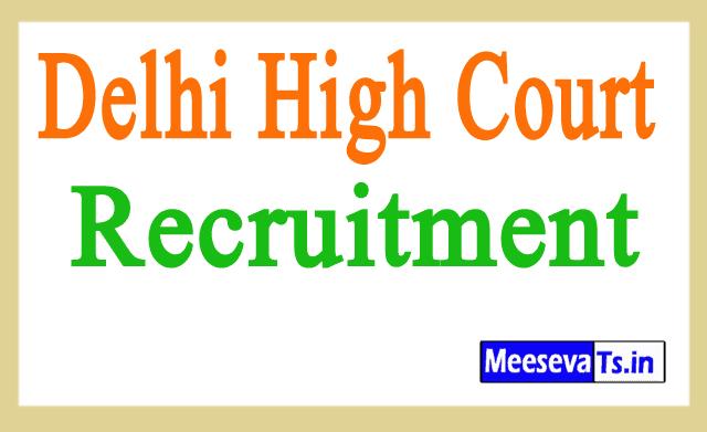 Delhi High Court Recruitment Notification