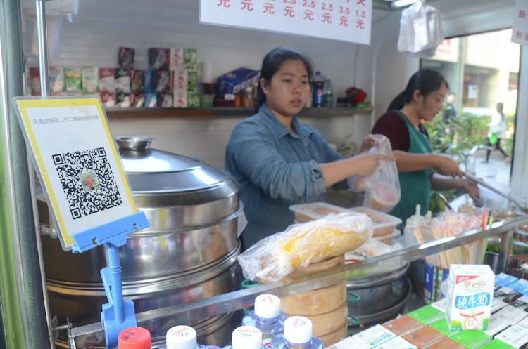 QR China Kiosk