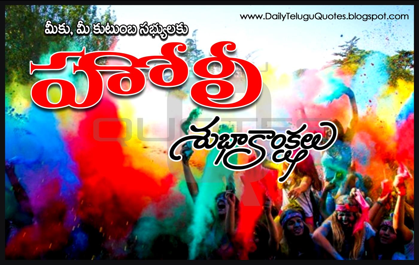 Happy holi wishes in telugu quotations hd wallpapers beautiful holi wishes in telugu holi hd wallpapers holi m4hsunfo