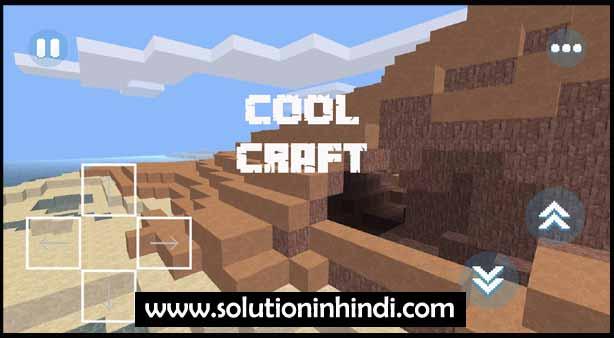 4.CoolCraft-PE
