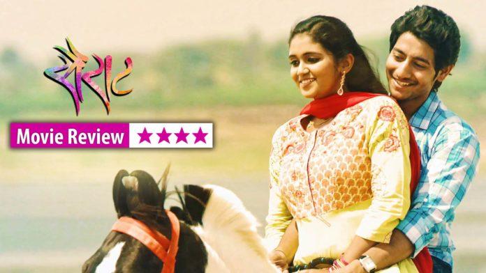 Sairat (2016) Marathi Hindi Dubbed Movie - Hit List Softwares