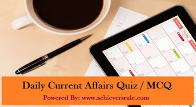 Daily Current Affairs MCQ - 27th August 2017