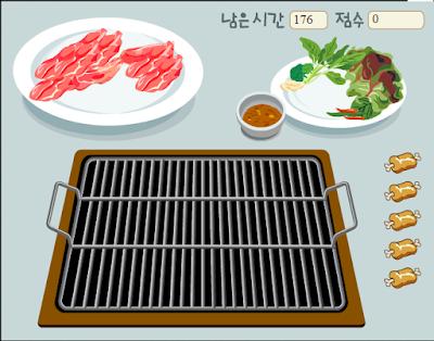 لعبة طبخ لحم مشوي