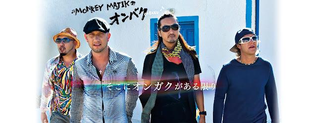 NHK仙台放送局 | MONKEY MAJIK...