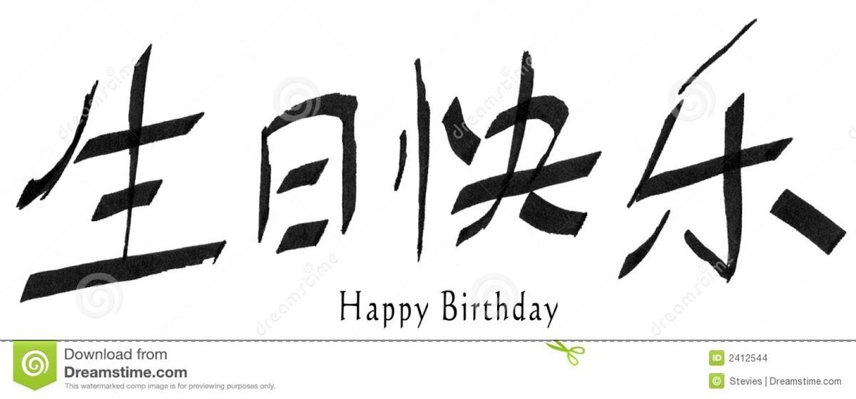Se dice feliz cumpleanos en chino