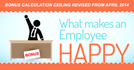 Bonus-calculation-ceiling-revised-from-April-2014