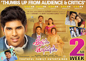 Srirastu Subhamastu movie wallpapers-thumbnail-4